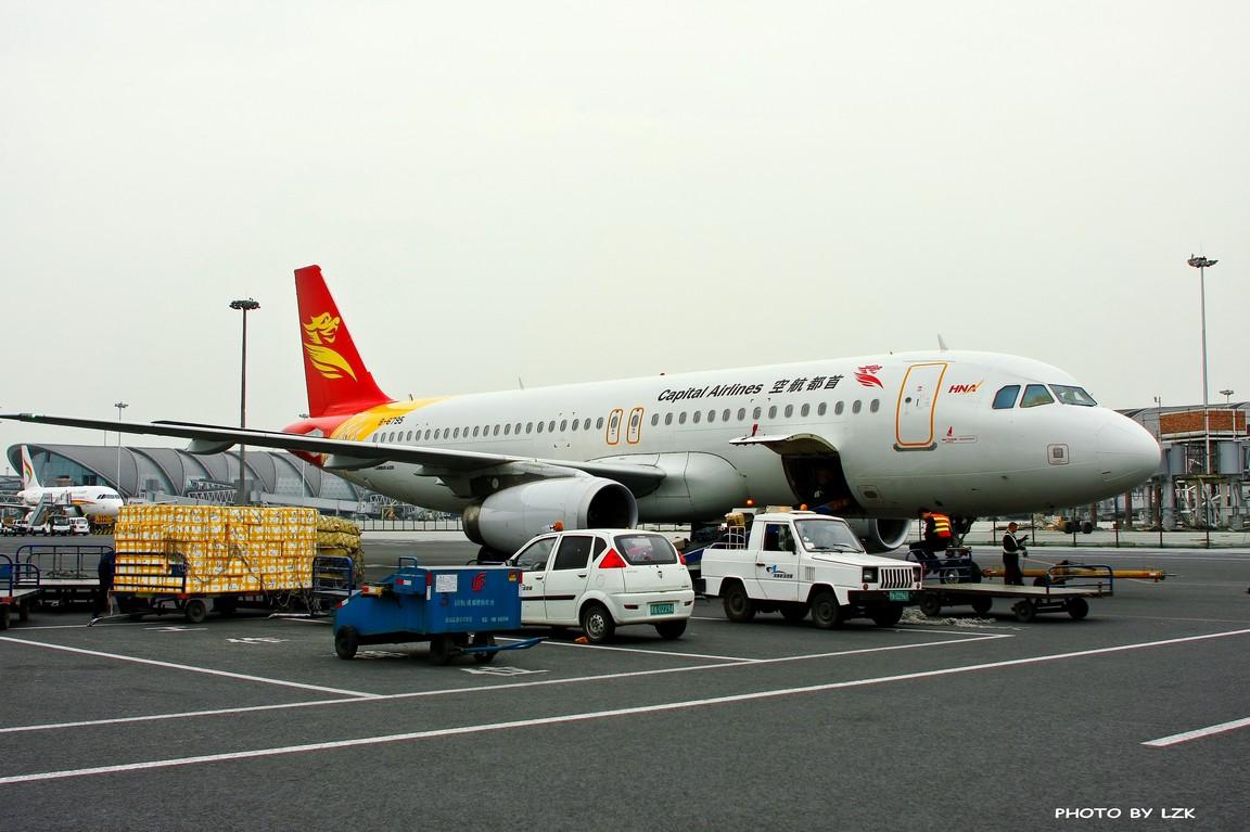 Re:[原创]双流机场02L内场拍摄(多图79P) AIRBUS A320 B-6795 ZUUU