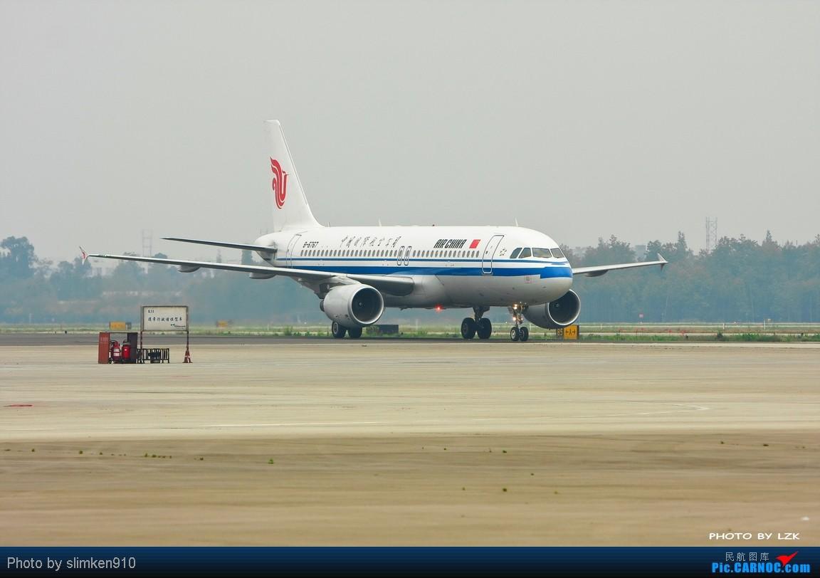 Re:[原创]双流机场02L内场拍摄(多图79P) AIRBUS A320 B-6767 ZUUU