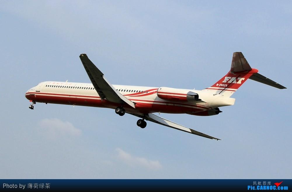 Re:【南宁飞友会】4月29日,在沙尘中拍机~ MCDONNELL DOUGLAS MD-82 B-28025 南宁机场