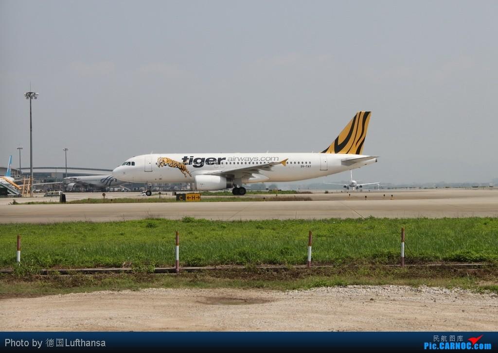 Re:[原创]白云机场拍飞机 AIRBUS A320 9V-TAY