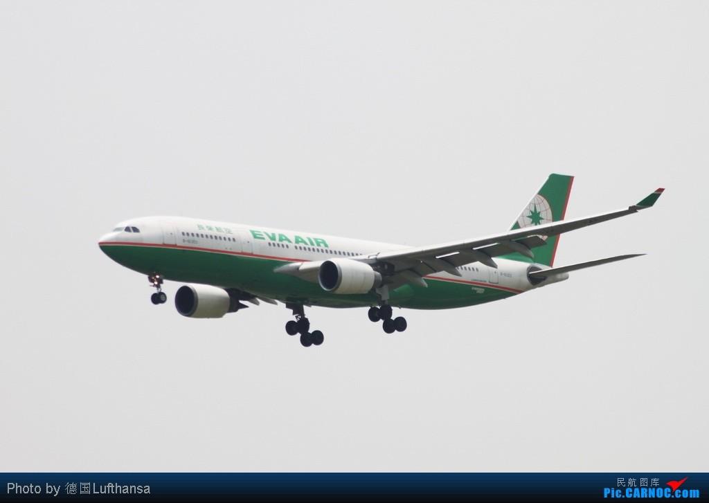 Re:[原创]白云机场拍飞机 AIRBUS A330-300 B-16303