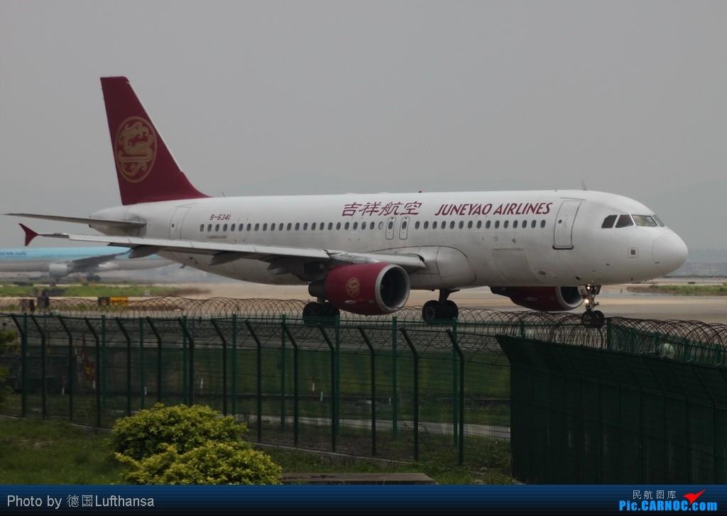 Re:[原创]白云机场拍飞机 AIRBUS A320 B-6341