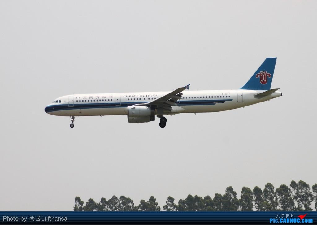 Re:[原创]白云机场拍飞机 A321 B-6270
