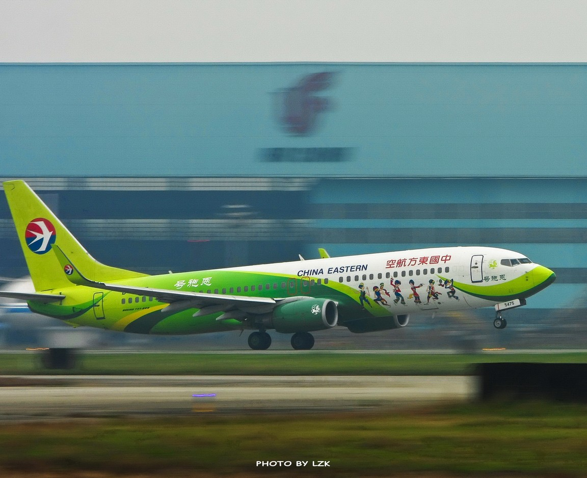 Re:[原创]双流机场02L内场拍摄(多图79P) BOEING 737-800 B-5475 ZUUU