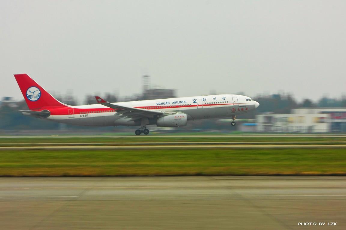 Re:[原创]双流机场02L内场拍摄(多图79P) AIRBUS A330 B-6517 ZUUU