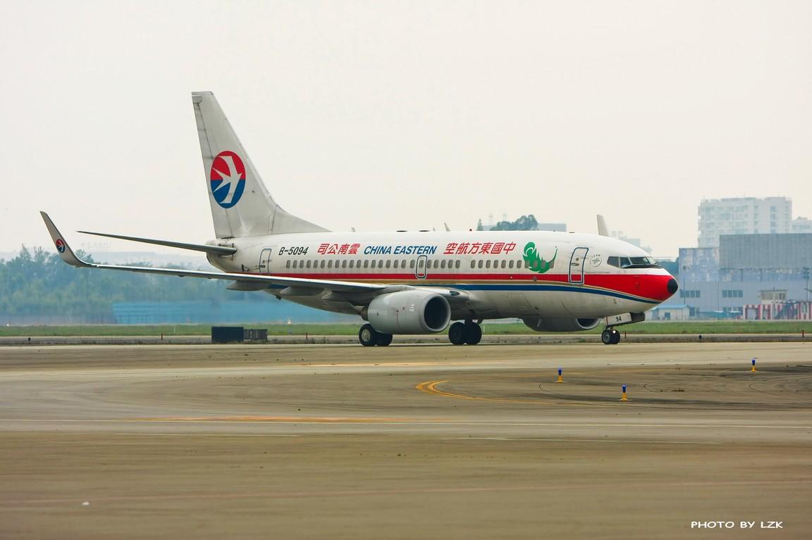 Re:[原创]双流机场02L内场拍摄(多图79P) BOEING 737-700 B-5094 ZUUU
