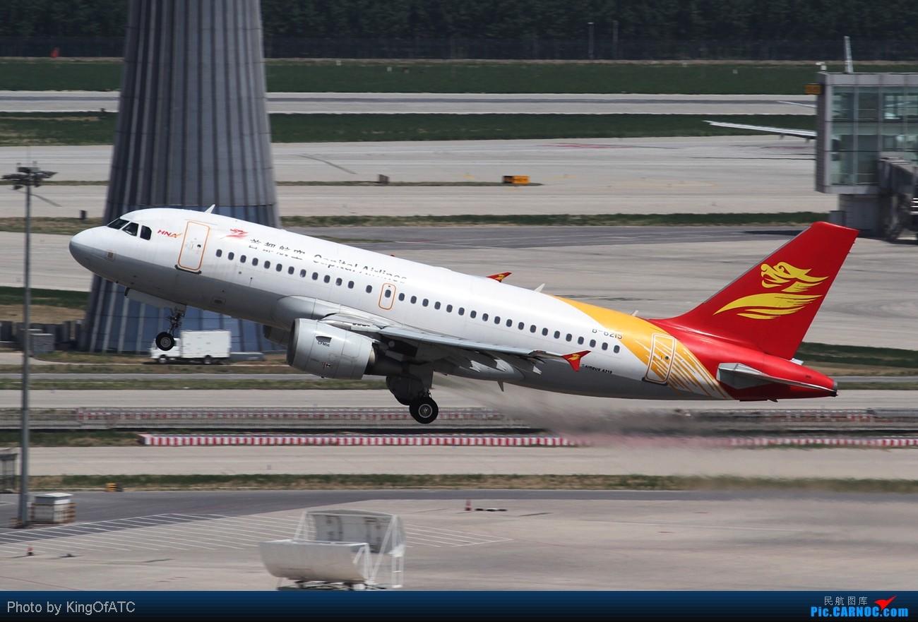 [原创]**大蓝天?大烂天!**献图几张,碎觉去啦 AIRBUS A319-100 B-6215 中国北京首都机场