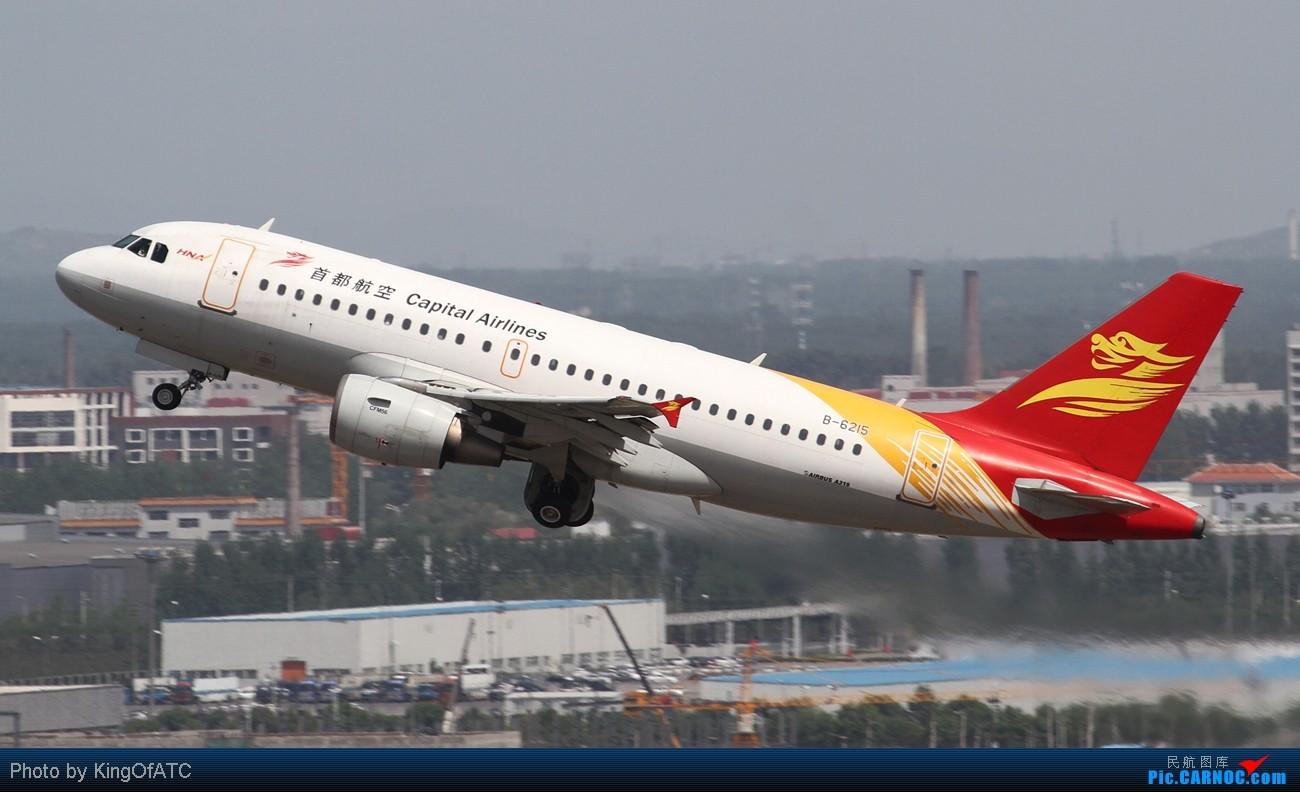 Re:[原创]**大蓝天?大烂天!**献图几张,碎觉去啦 AIRBUS A319-100 B-6215 中国北京首都机场