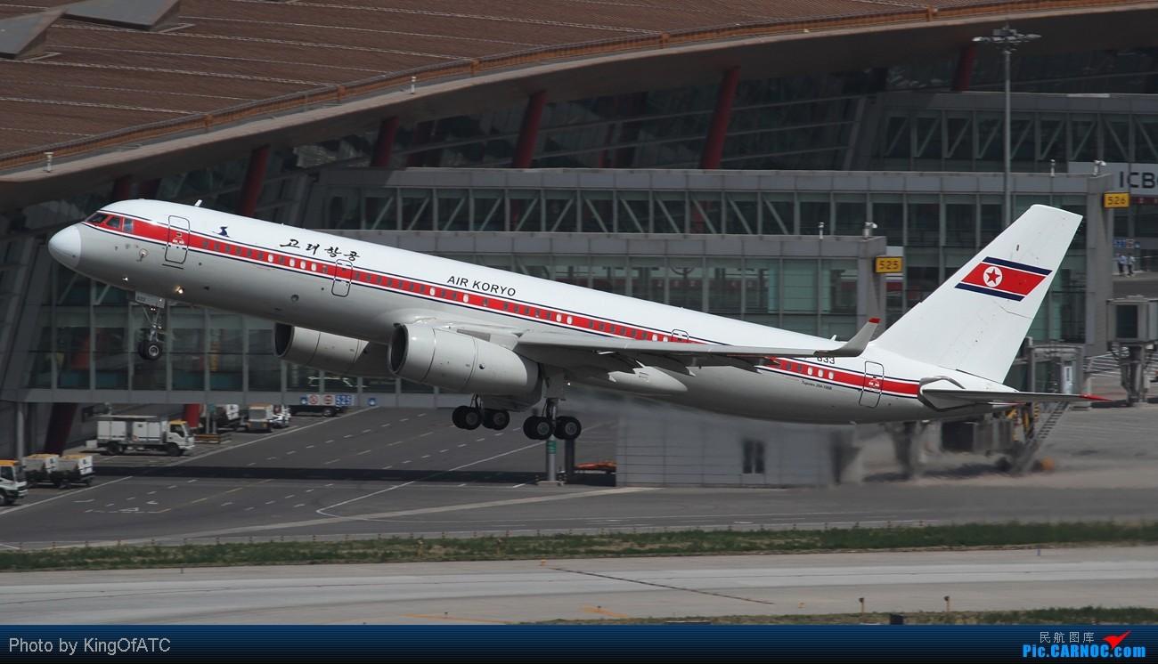 Re:[原创]**大蓝天?大烂天!**献图几张,碎觉去啦 TUPOLEV TU-204-100 P-633 中国北京首都机场