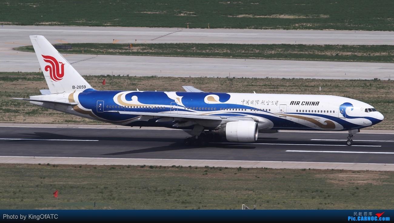 Re:[原创]**大蓝天?大烂天!**献图几张,碎觉去啦 BOEING 777-200 B-2059 中国北京首都机场