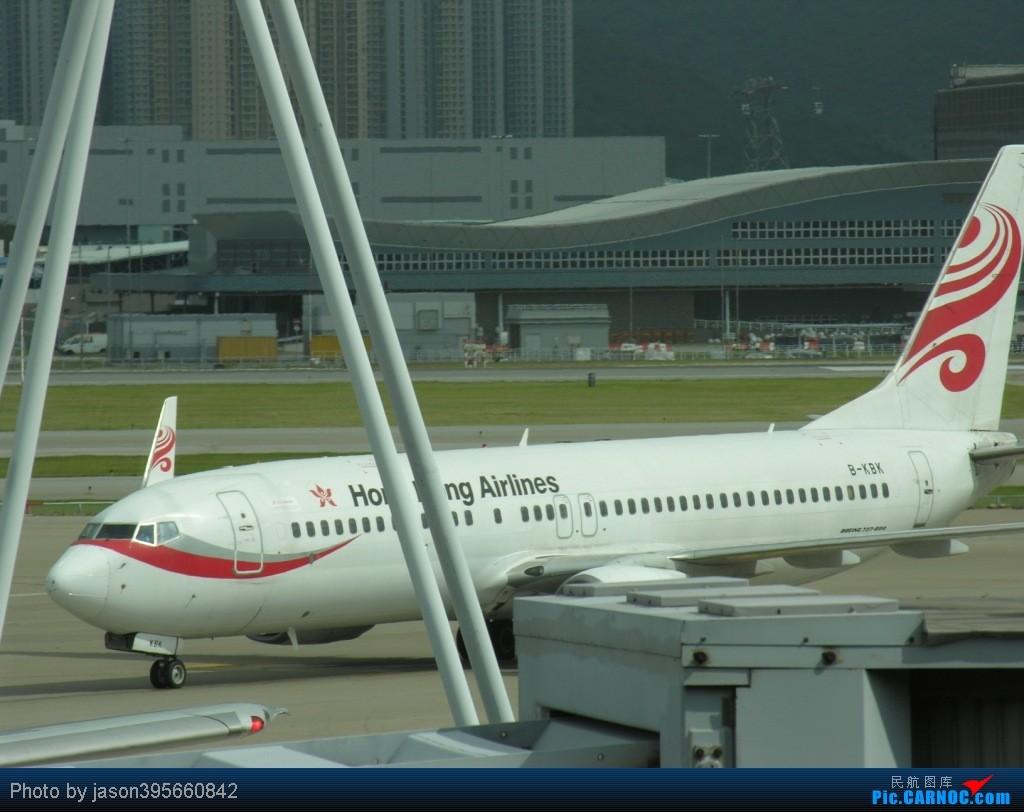 Re:[原创]11年游记 HKG-KUL 新人首篇游记 BOEING 737-800 B-KBK 中国香港赤鱲角国际机场