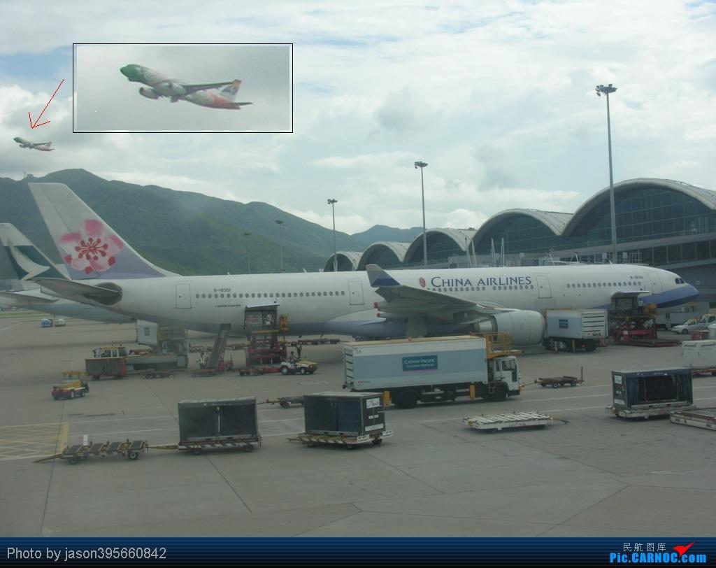 Re:[原创]11年游记 HKG-KUL 新人首篇游记 AIRBUS A330-300 B-18351 中国香港赤鱲角国际机场