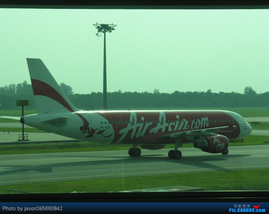 Re:[原创]SIN-HKG  新马交流营完结~回国~ AIRBUS A320-200 PK-AXG 新加坡樟宜机场
