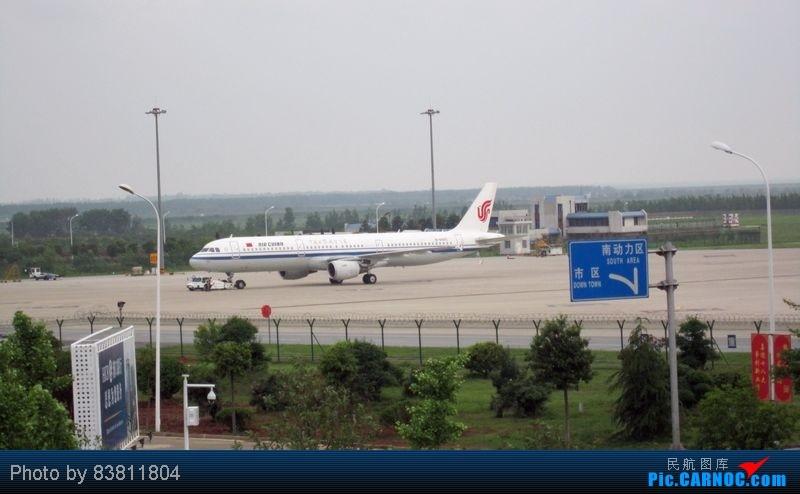Re:[原创]5月3日感受西安新T3   记武汉-西安-沈阳    中国武汉天河机场