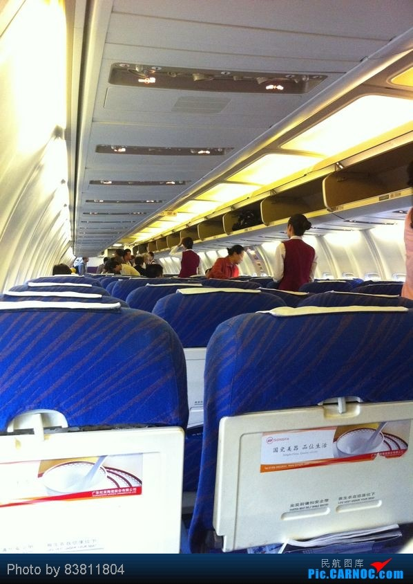 Re:[原创]5月3日感受西安新T3   记武汉-西安-沈阳 BOEING 737-300