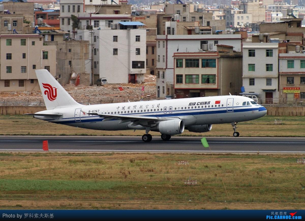 [原创]【昆明的天空】B6767起飞一组 AIRBUS A320-200 B-6767 中国昆明巫家坝机场