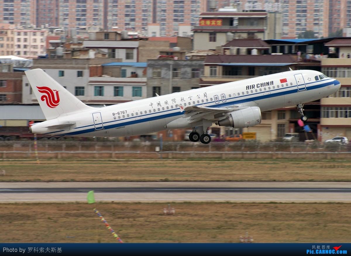 Re:[原创]【昆明的天空】B6767起飞一组 AIRBUS A320-200 B-6767 中国昆明巫家坝机场