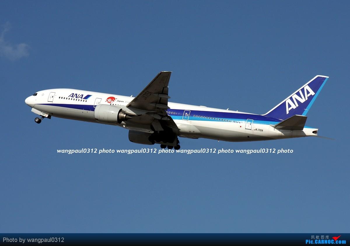 Re:[原创]难得的好天气,来几张首都机场重型机在36R跑道起飞图 BOEING 777-281ER JA715A 北京首都国际机场