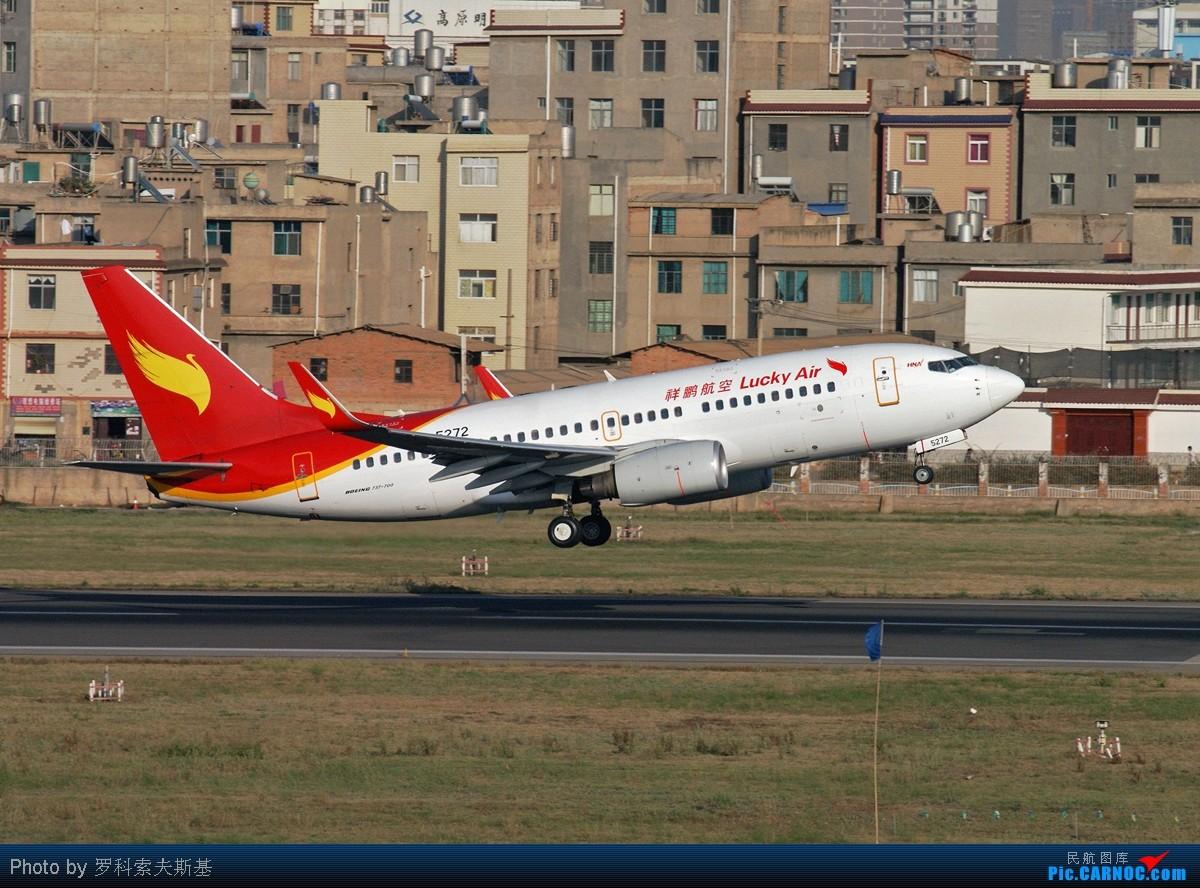 [原创]【昆明的天空】B5272巫家坝黄金时刻起飞 BOEING 737-700 B-5272 中国昆明巫家坝机场