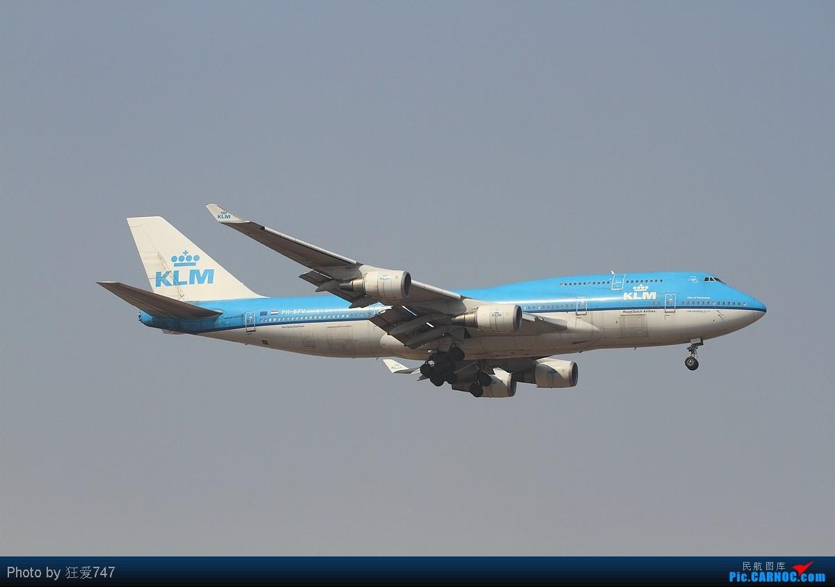 [原创]周二在阳光下暴晒一天的收获,加爆人。 BOEING 747-406M PH-BFV 中国北京首都机场