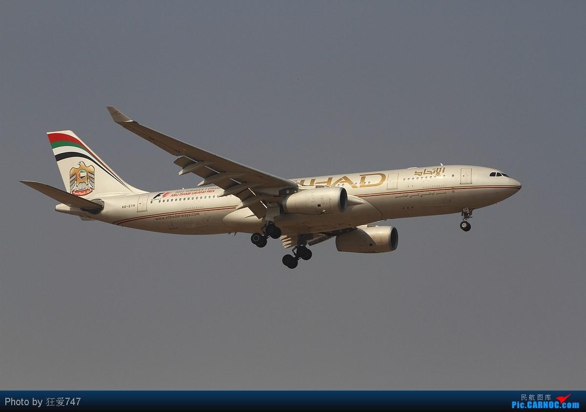 Re:[原创]周二在阳光下暴晒一天的收获,加爆人。 AIRBUS A330-243 A6-EYH 中国北京首都机场