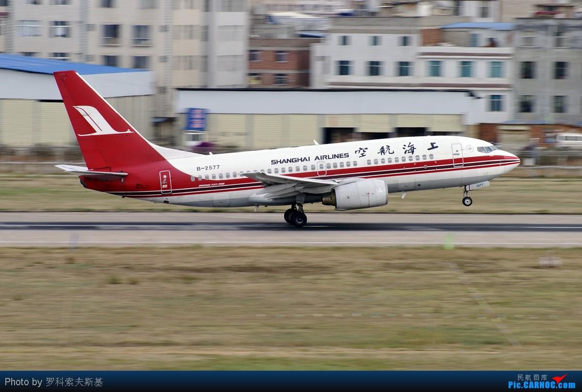 Re:[原创]【昆明的天空】1/125的风景 BOEING 737-700 B-2577 中国昆明巫家坝机场