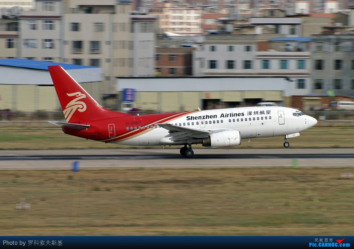 Re:[原创]【昆明的天空】1/125的风景 BOEING 737-700 B-2667 中国昆明巫家坝机场