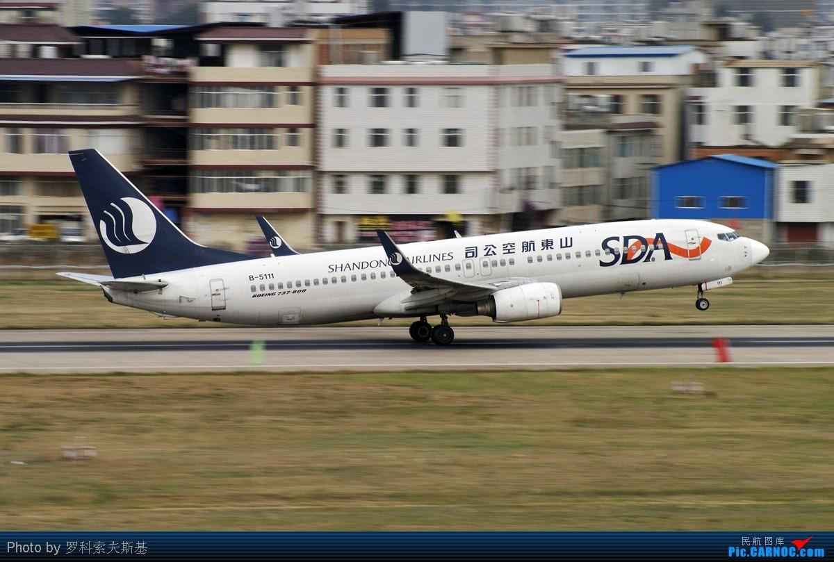 Re:[原创]【昆明的天空】1/125的风景 BOEING 737-800 B-5111 中国昆明巫家坝机场