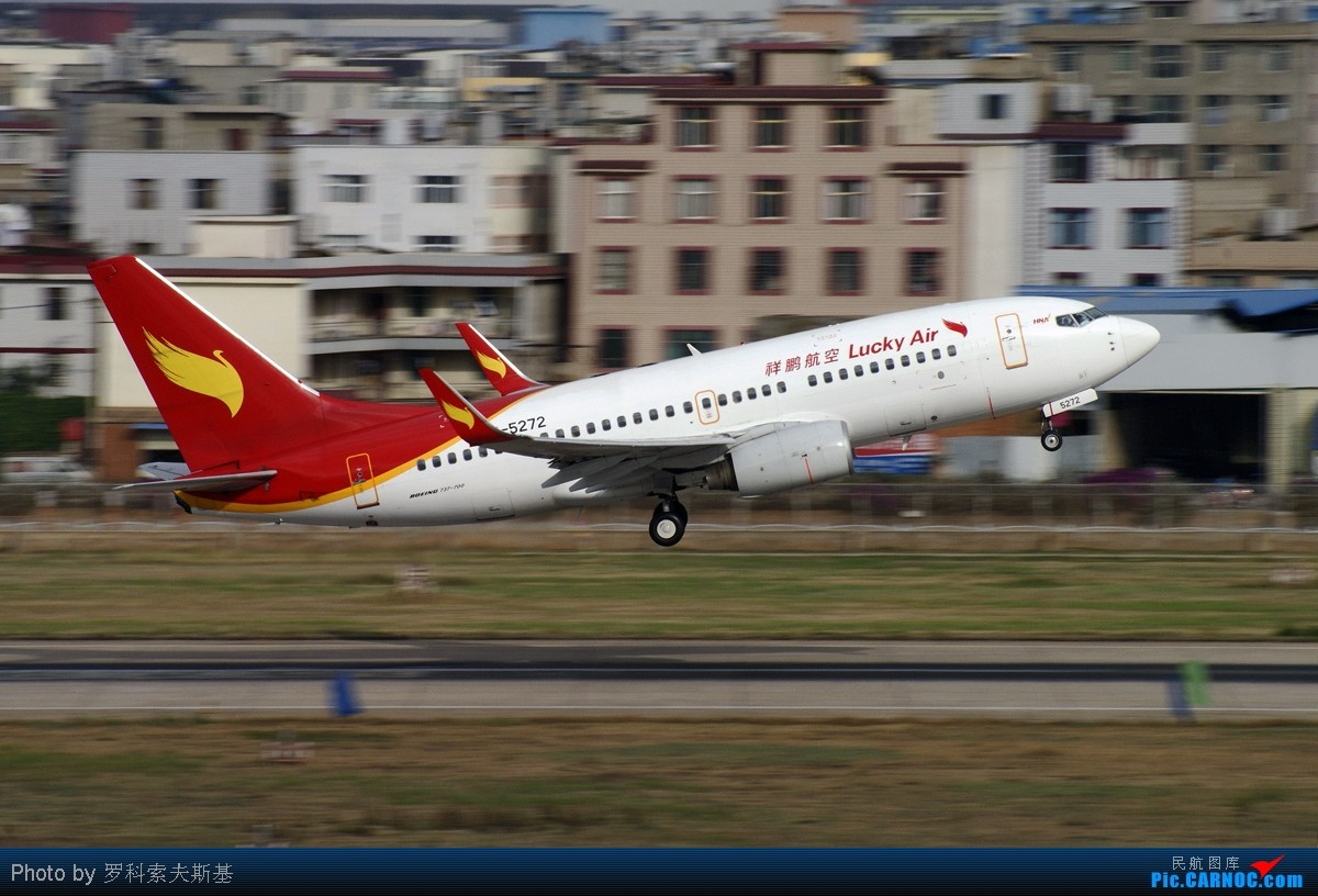 Re:[原创]【昆明的天空】1/125的风景 BOEING 737-700 B-5272 中国昆明巫家坝机场