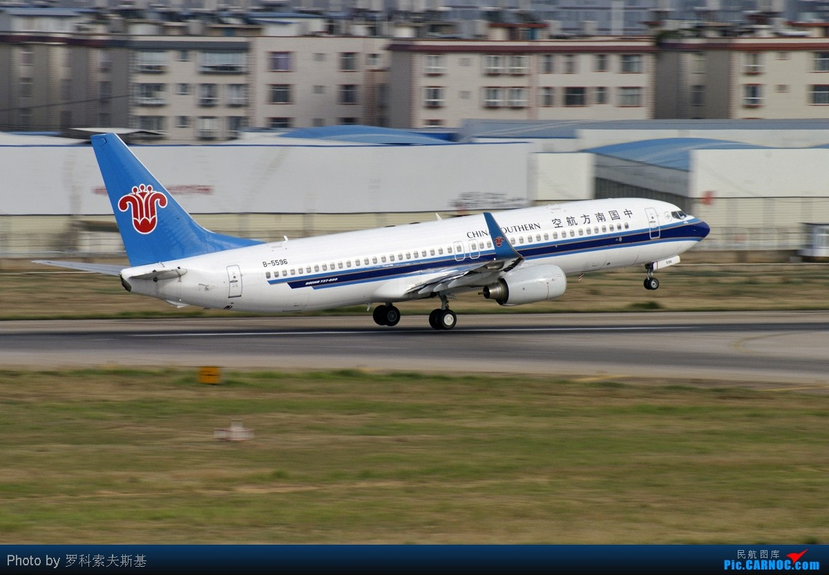 Re:[原创]【昆明的天空】1/125的风景 BOEING 737-800 B-5569 中国昆明巫家坝机场