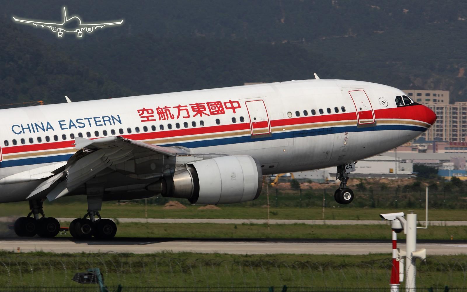 Re:[原创]★ ★ ★ ★ ★  看这AB6的仰角,想玩擦尾吗? ★ ★ ★ ★ ★ AIRBUS A300-B4-600 B-2325 中国深圳宝安机场