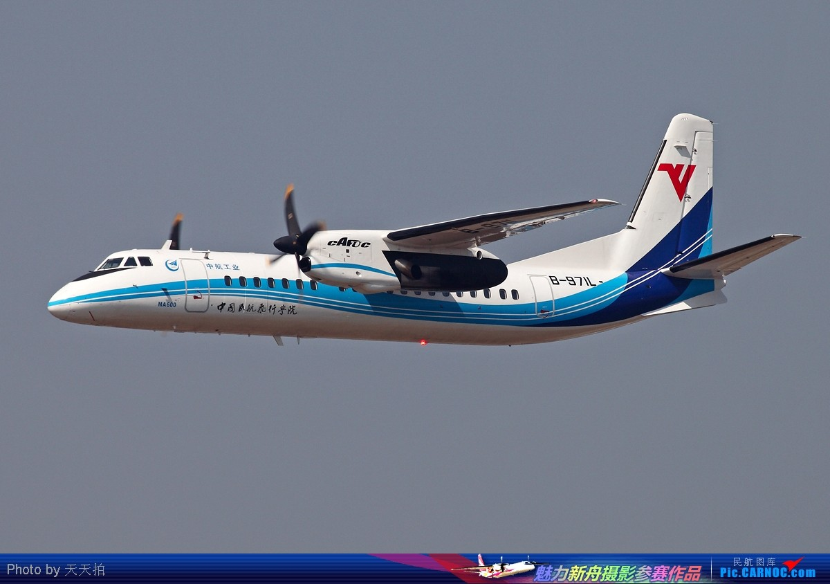 仹il�b>K�_re:参加 新舟ma600 b-97il 中国珠海三灶机场