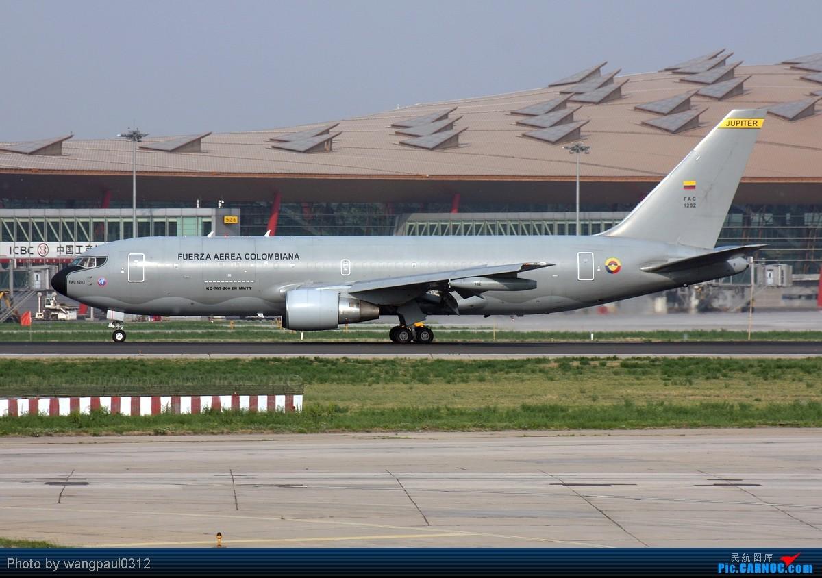 几个不经常见到的各色JJ BOEING 767-2J6(ER)(MMTT) FAC1202 北京首都国际机场