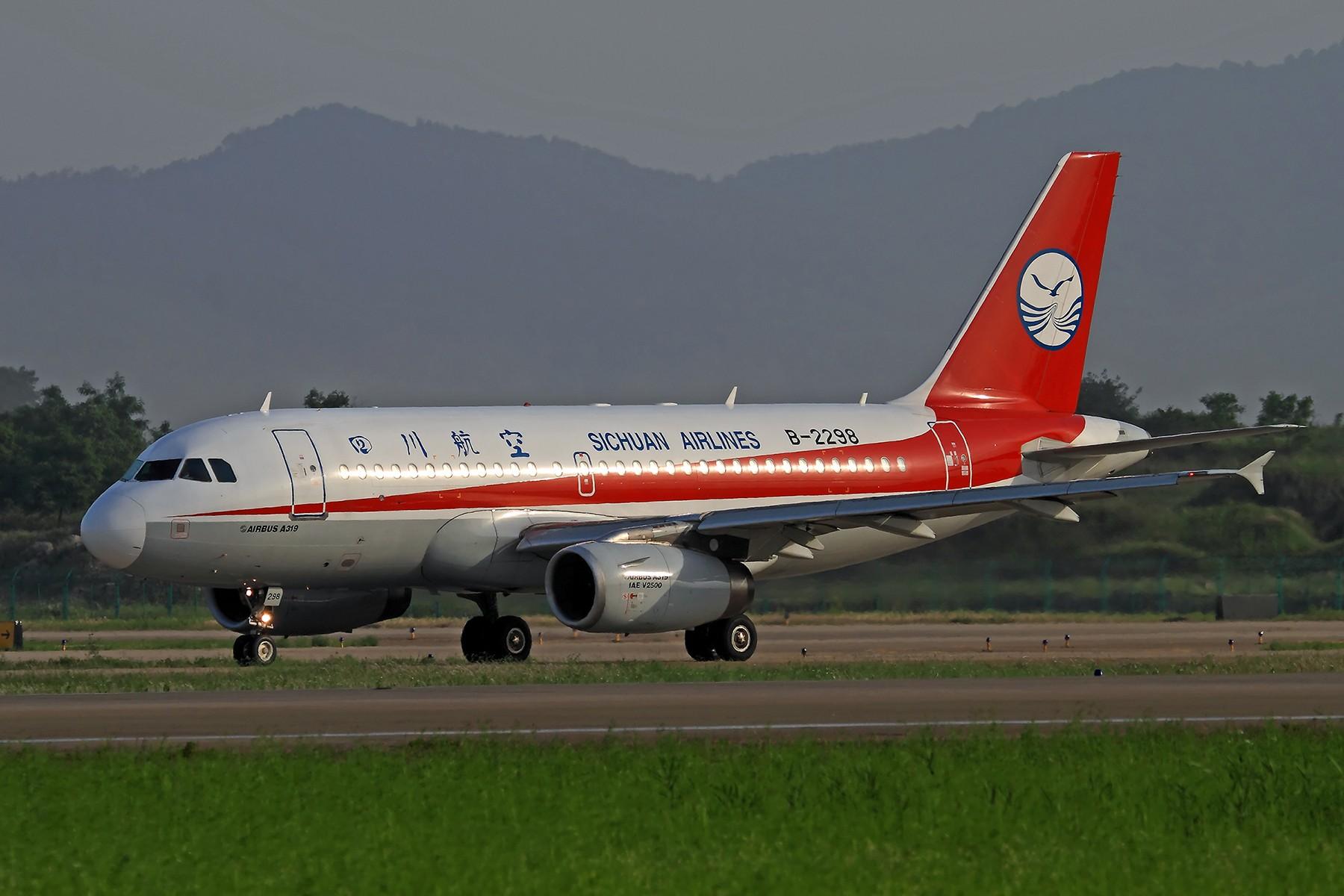 Re:[原创]NKG--耀武洞洞和摇把洞洞,三咚咚咚是王道啊 AIRBUS A319-100 B-2298 中国南京禄口机场