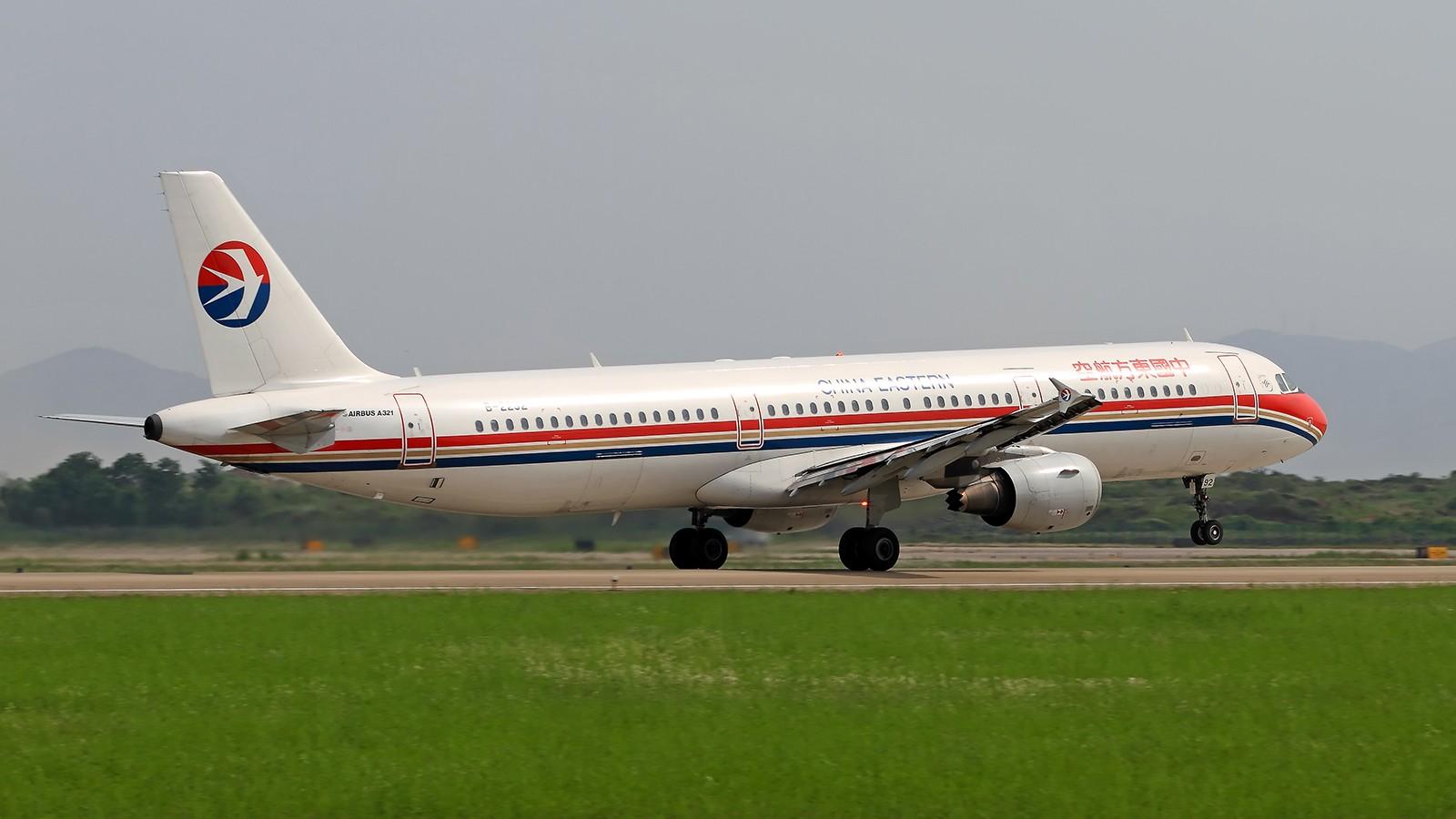 [原创]NKG--黄金位练习,为了迎接最佳光线 AIRBUS A321-200 B-2292 中国南京禄口机场