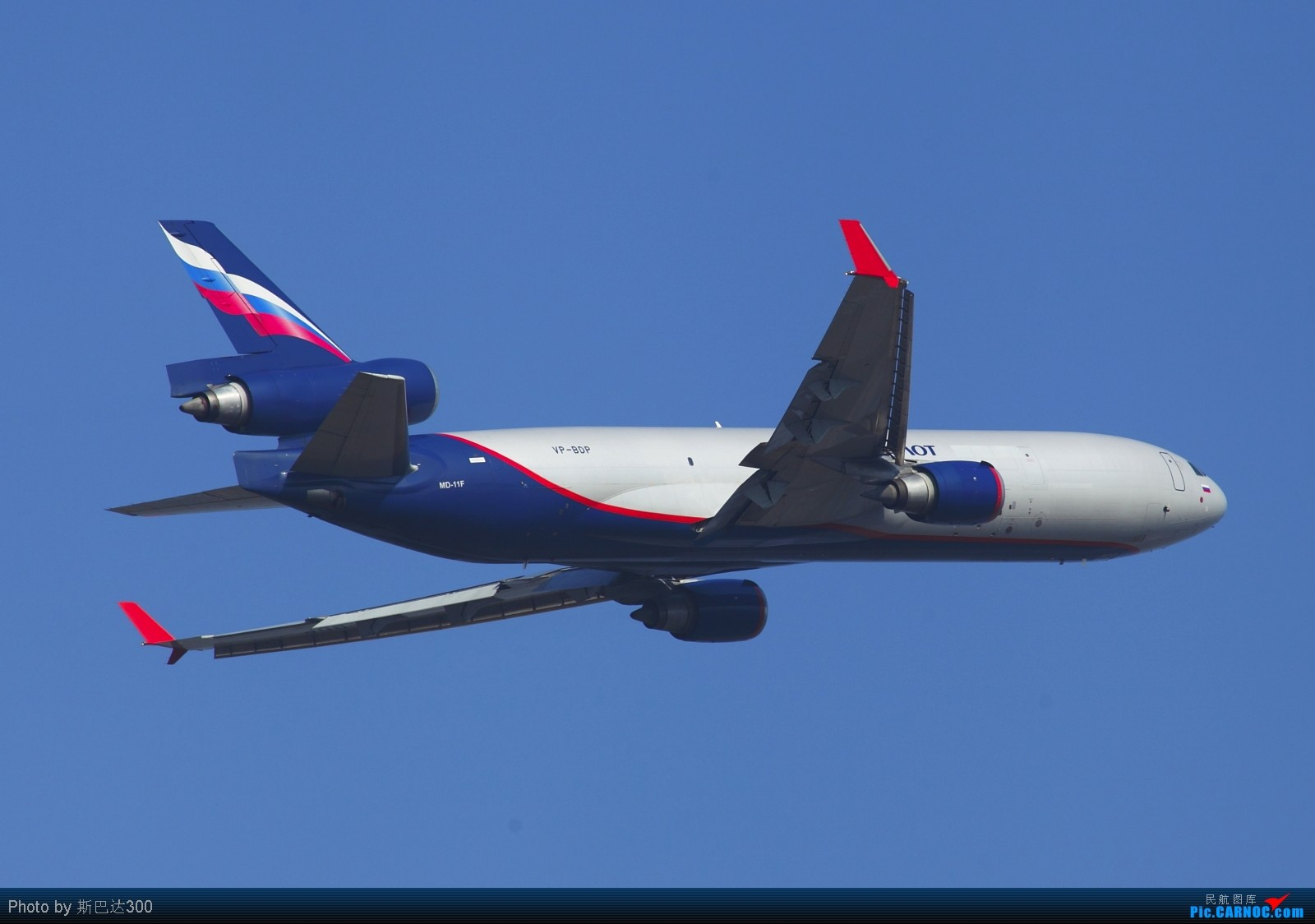 Re:[原创]今天的小收获,全部1600大图献上 MCDONNELL DOUGLAS MD-11(F) VP-BDP 中国北京首都机场