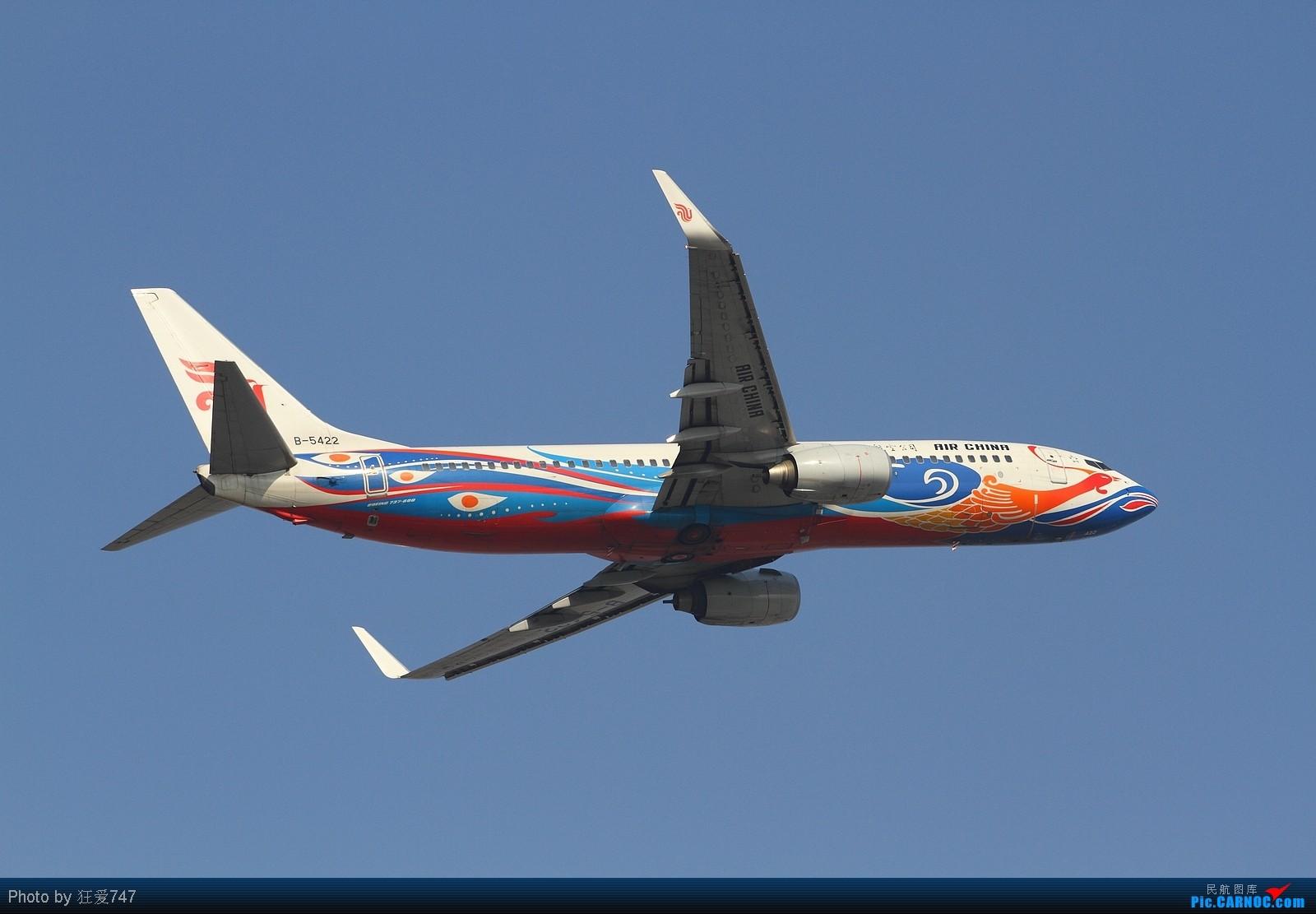 [原创]东跑起飞图一组,赠送ABC大头照一张 BOEING 737-800 B-5422 中国北京首都机场
