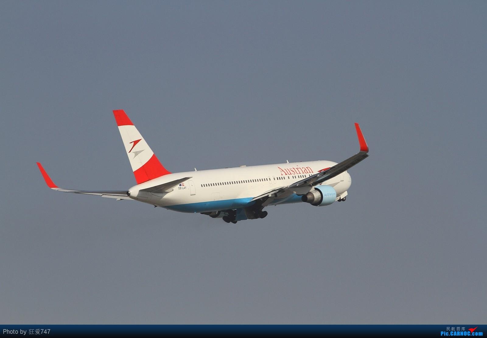 Re:[原创]东跑起飞图一组,赠送ABC大头照一张 BOEING 767-3Z9/ER OE-LAY 中国北京首都机场