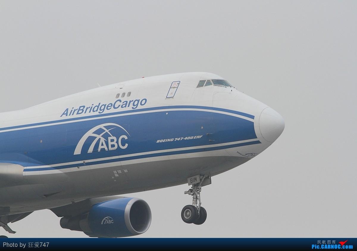 Re:[原创]东跑起飞图一组,赠送ABC大头照一张    中国北京首都机场