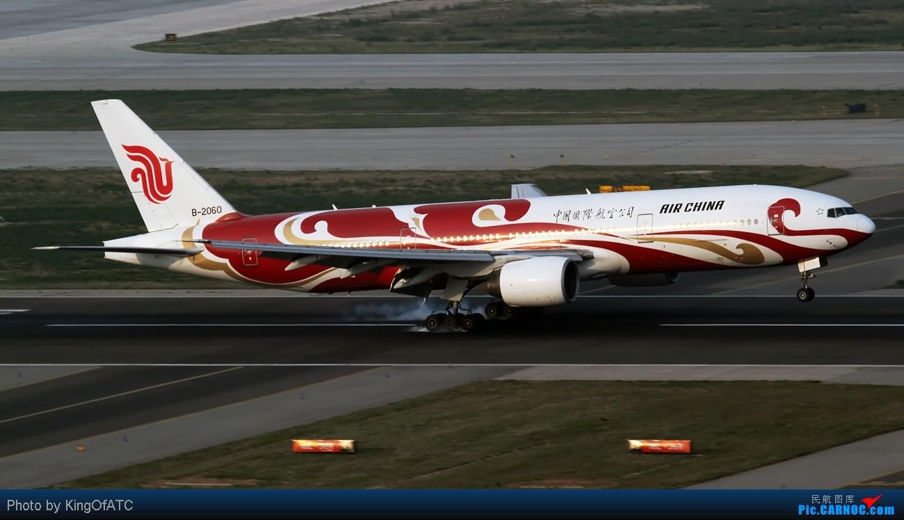 Re:[原创]**烂天好货**VIP包机服务供应商Comlux航空+擦航凤凰 BOEING 777-200 B-2060 中国北京首都机场