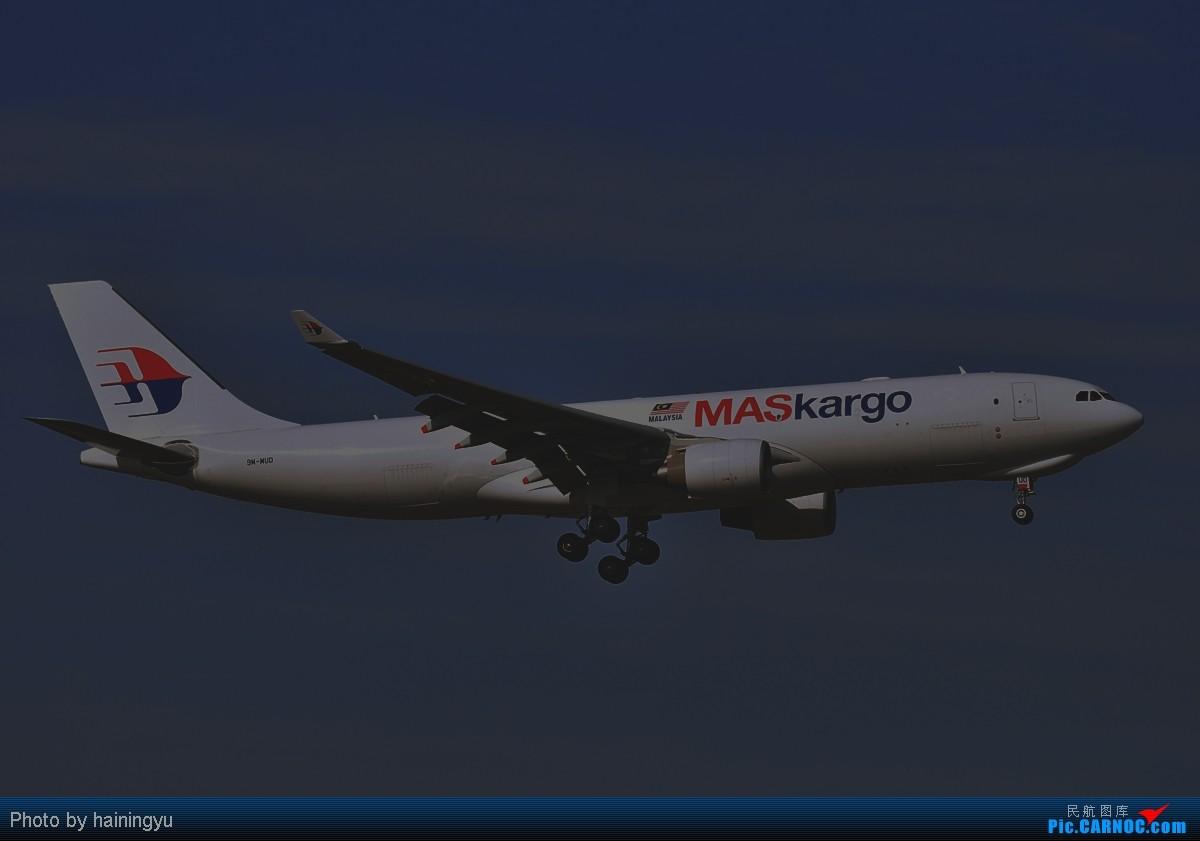Re:【鱼羊鲜】终于盼来好天 迎来空桥747-8F AIRBUS A330-200 9M-MUD 中国上海浦东机场