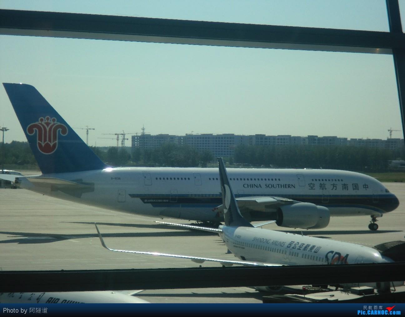 [原创]北京烟台往返,黄渤海分界线,巧遇山航CRJ    中国北京首都机场