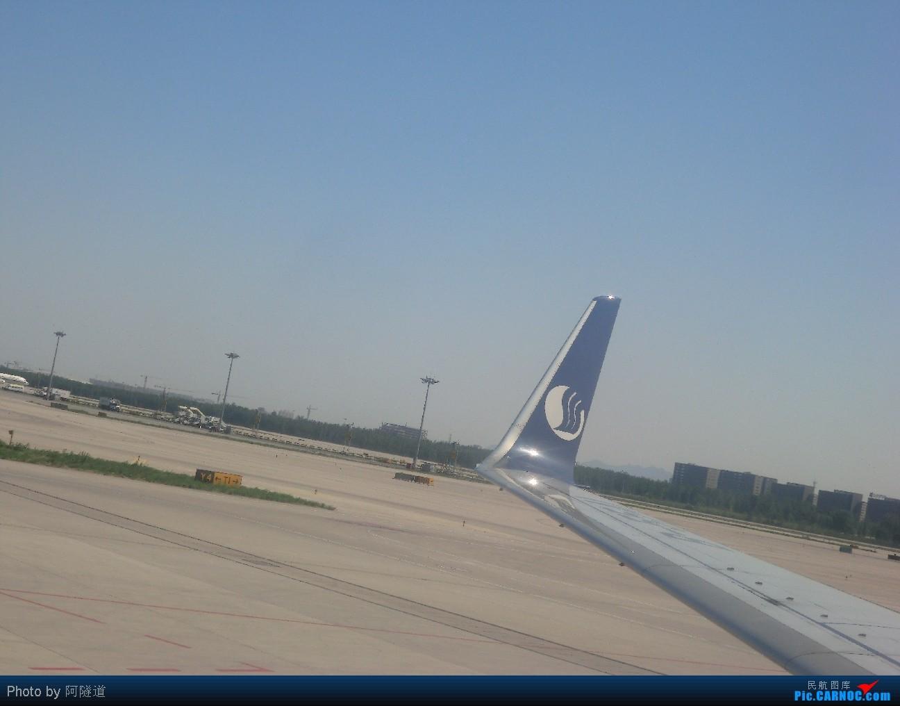 Re:[原创]北京烟台往返,黄渤海分界线,巧遇山航CRJ 738