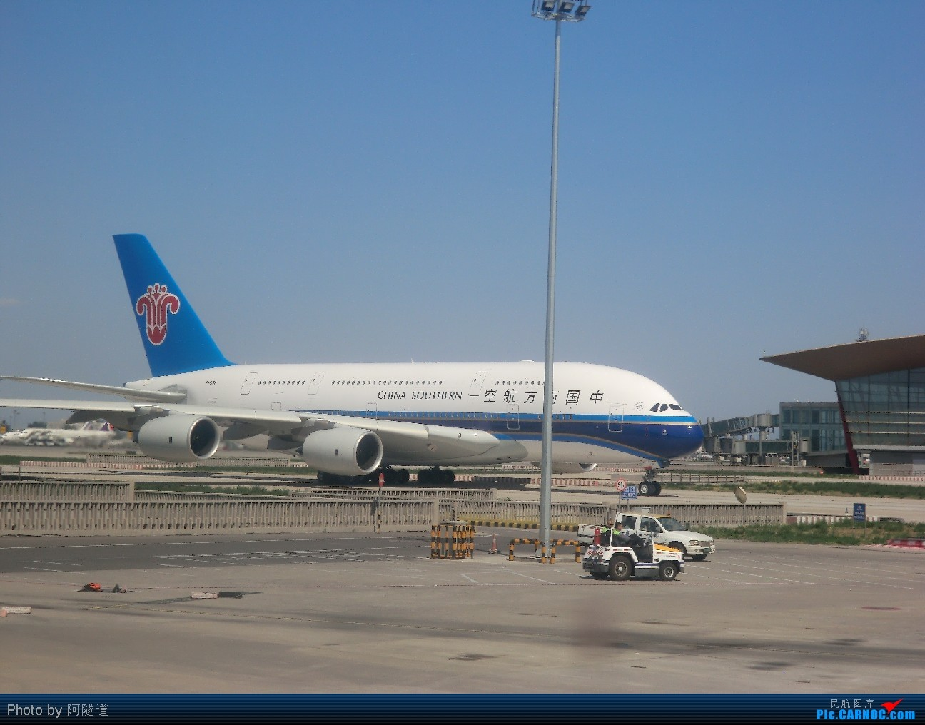 Re:[原创]北京烟台往返,黄渤海分界线,巧遇山航CRJ 380