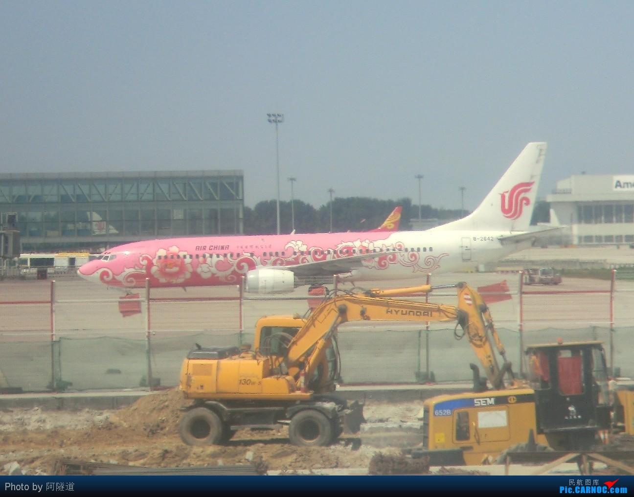 Re:[原创]北京烟台往返,黄渤海分界线,巧遇山航CRJ 737