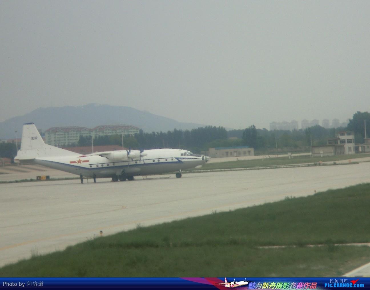 Re:[原创]北京烟台往返,黄渤海分界线,巧遇山航CRJ YUN8