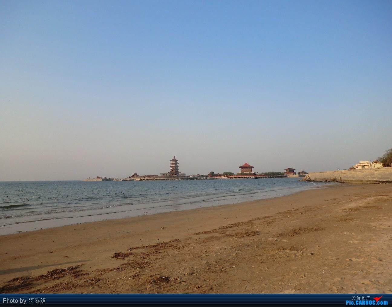 Re:[原创]北京烟台往返,黄渤海分界线,巧遇山航CRJ