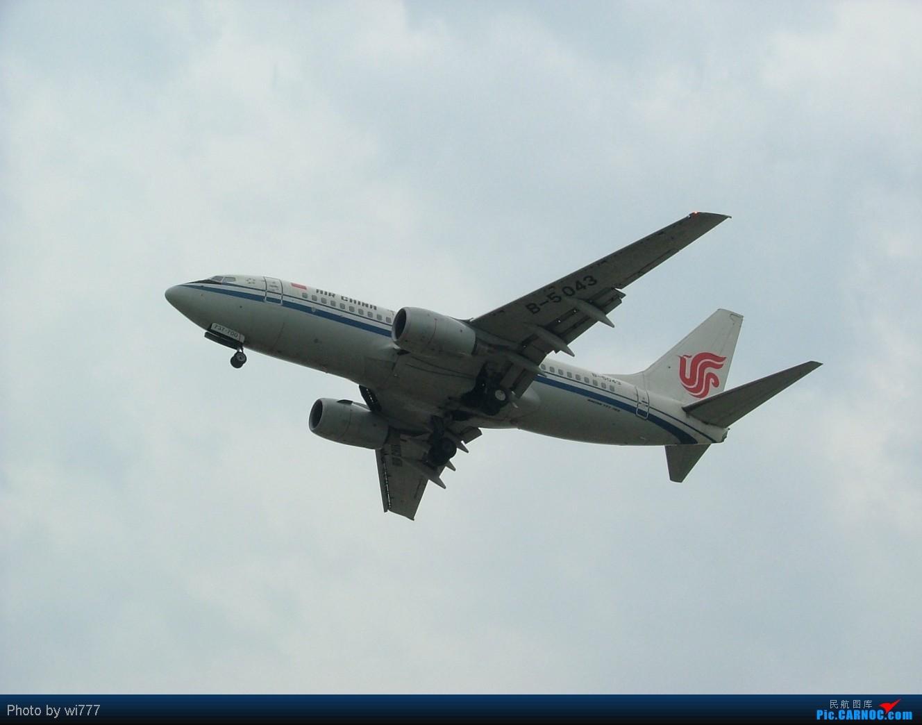 [原创]生日帖 功勋帖 BOEING 737-700 B-5043 中国北京首都机场