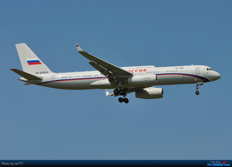Re:[原创]生日帖 功勋帖 TUPOLEV TU-214 RA-64520 首都国际机场
