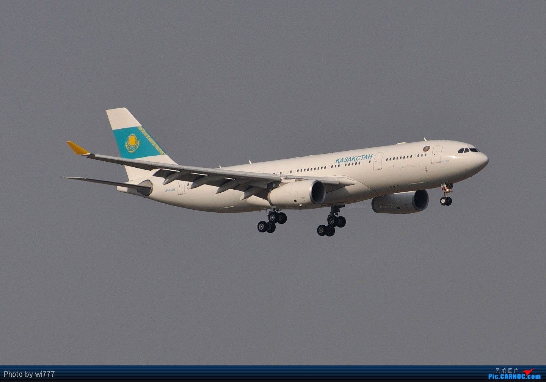Re:[原创]生日帖 功勋帖 AIRBUS A330-200 UP-A3001 首都国际机场